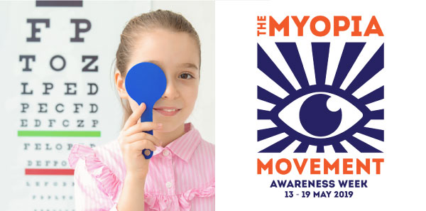 Child myopia standard of care on the way