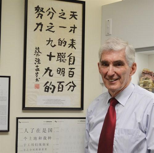 Johnston - framed Chinese character  - resized